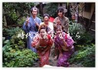 bakumatsu_ph_05